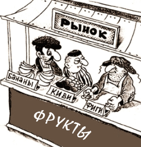 Рынок ЩО-70-1-69