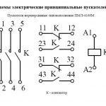 Схема ПМЛ 4160