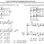 Схемы ПМ12-010 реверсивные пускатели