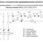 Схема ПМЛ 3230, 3270