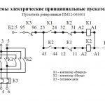 Схема ПМ12 063601