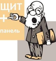 Формула ЩМП