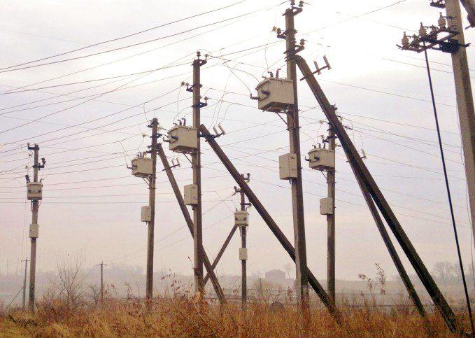 Пункт учёта электроэнергии