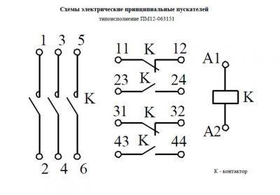 Схема ПМ12 063151
