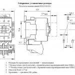 Габариты и установочные размеры ПМ12-063201