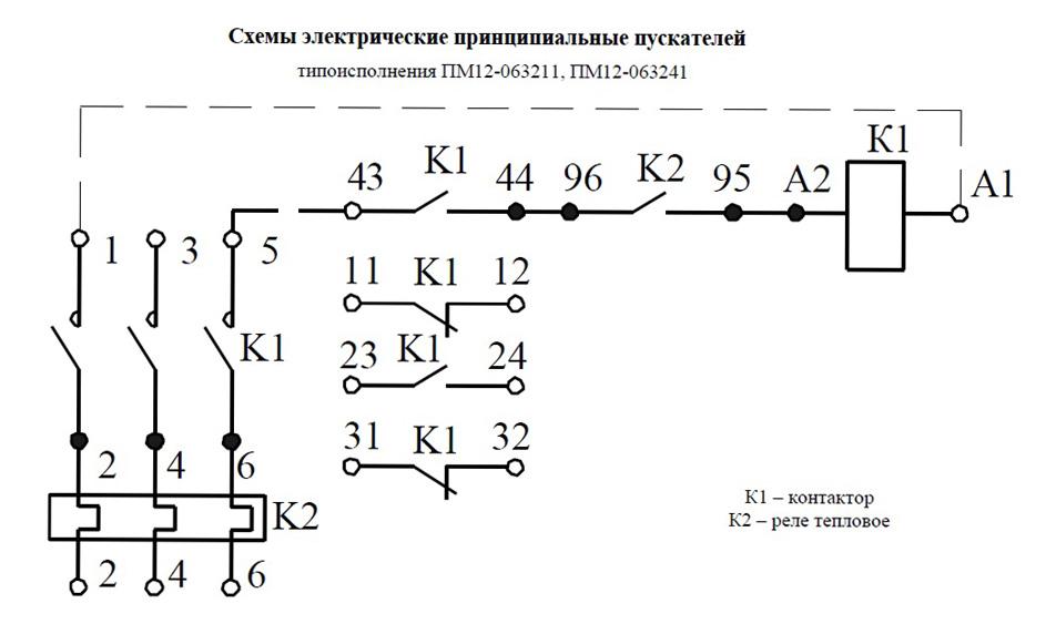 Схема ПМ12 063211, ПМ12 063241