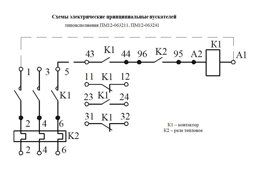 Схема ПМ12-063211, ПМ12-063241