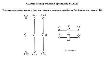 Схема ПМ12-016 1з