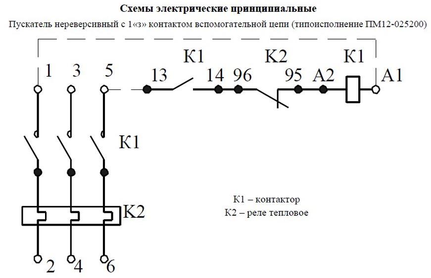 Схема ПМ12 025200