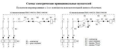 Схема ПМ12 040210, 040240, 040220, 040260