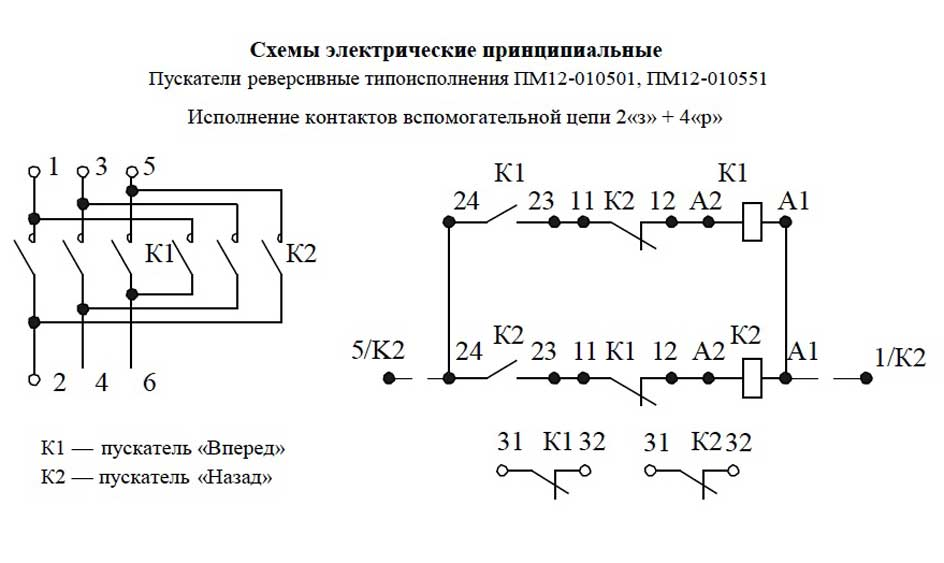 Схема ПМ12 010501, 010551