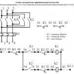 Схема ПМ12 025601