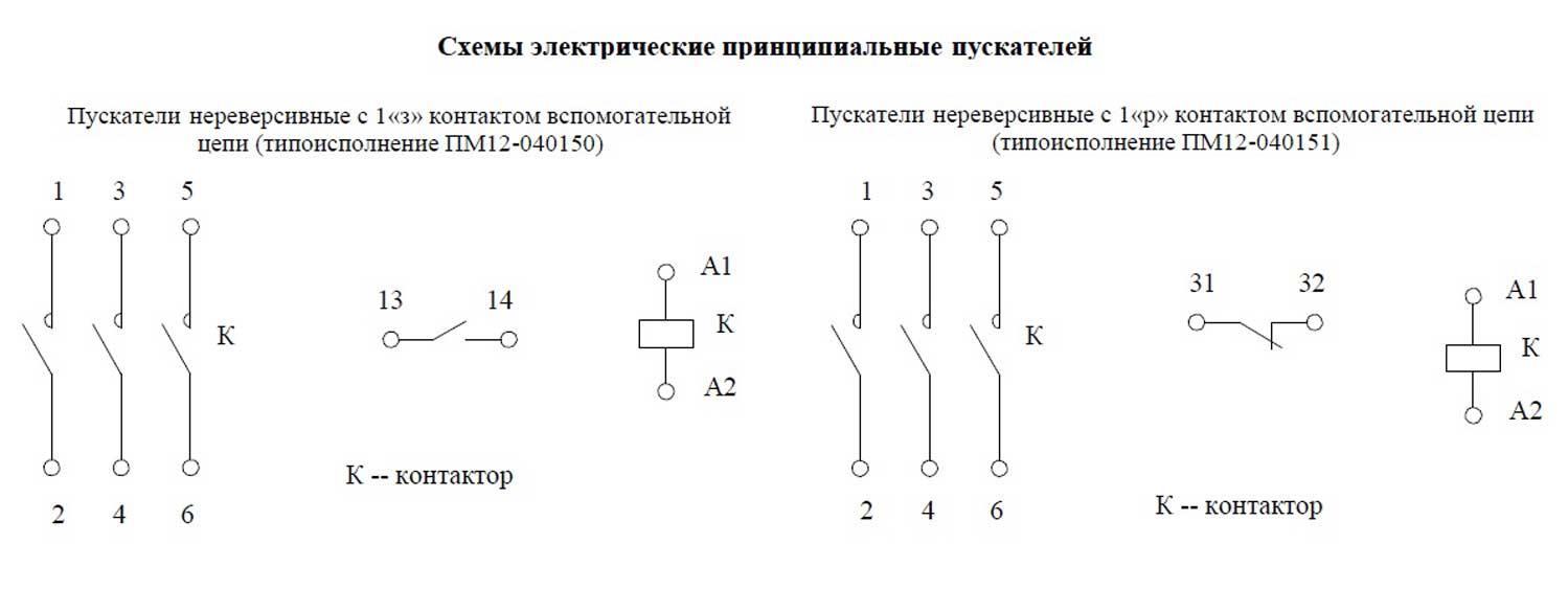 Схема ПМ12 040150, 040151