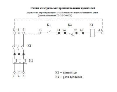 Схема ПМ12 040200