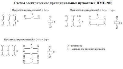 Схема ПМА 211, 221