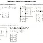 Схема ПМА 63А
