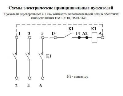 Схема ПМЛ 3110, 3140