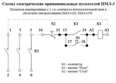 Схема ПМЛ 3120, 3150