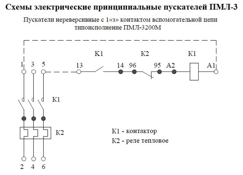 Схема ПМЛ 3200