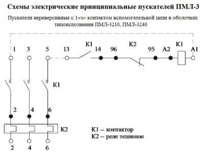 Схема ПМЛ 3210, 3240