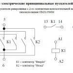 Схема ПМЛ 3560