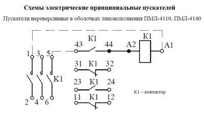 Схема ПМЛ 4110, 4140