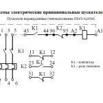 Схема ПМЛ 4200