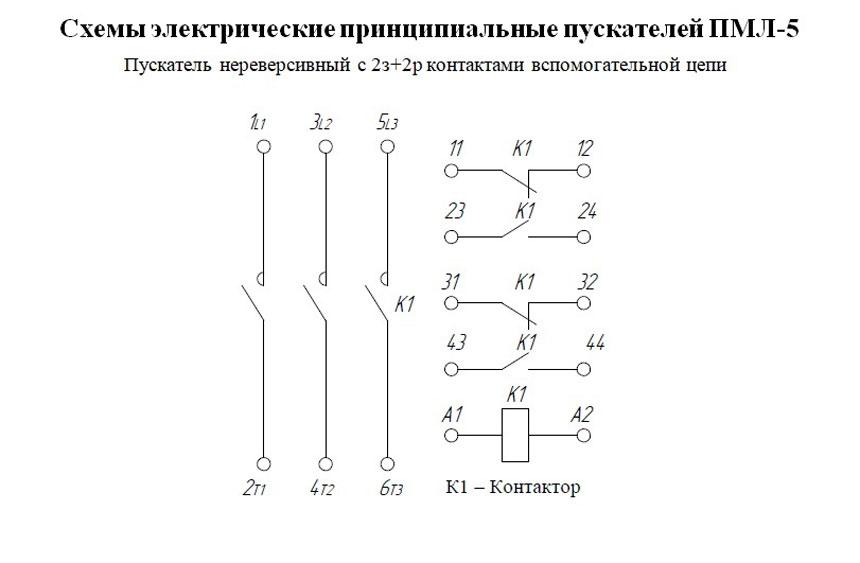 Схема ПМЛ-5, 2з+2р