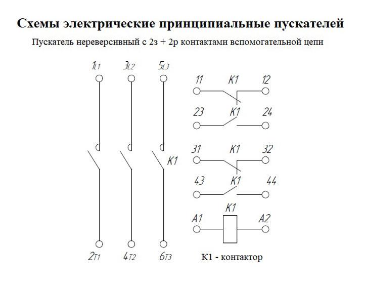 Схема ПМЛ 7101, 7161