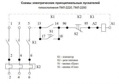 Схема ПМЛ-2220 ПМЛ-2250